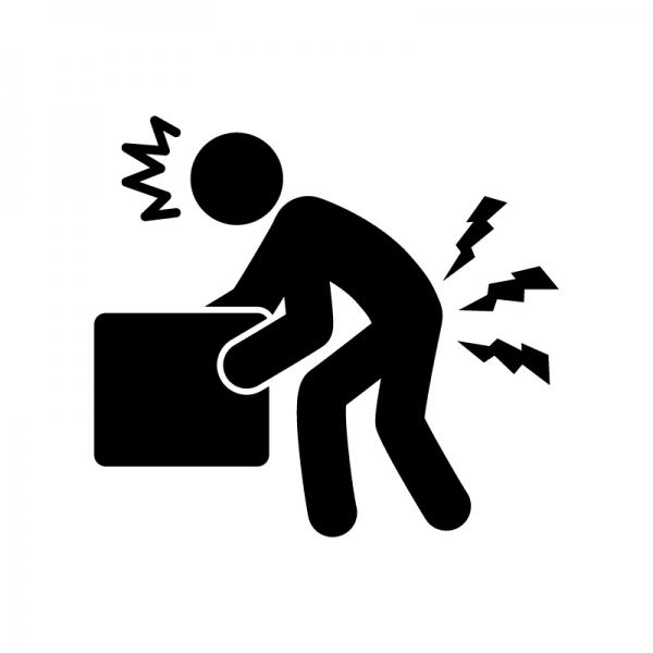 【雑談】ぎっくり腰になった時の対処法と予防法